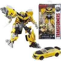 Transformers - Riddare Leksaker - Jämför priser på PriceRunner 4cc7a5dd8706c