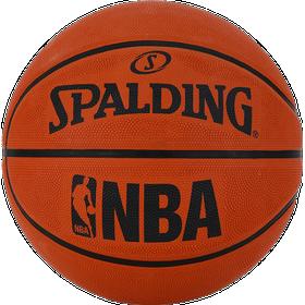 huge discount e3e4e 4e1f1 Spalding NBA basketball