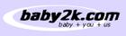 Baby 2K