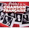 Wagram Les Poètes De La Chanson Française