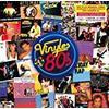 Wagram Vinyles 80'S