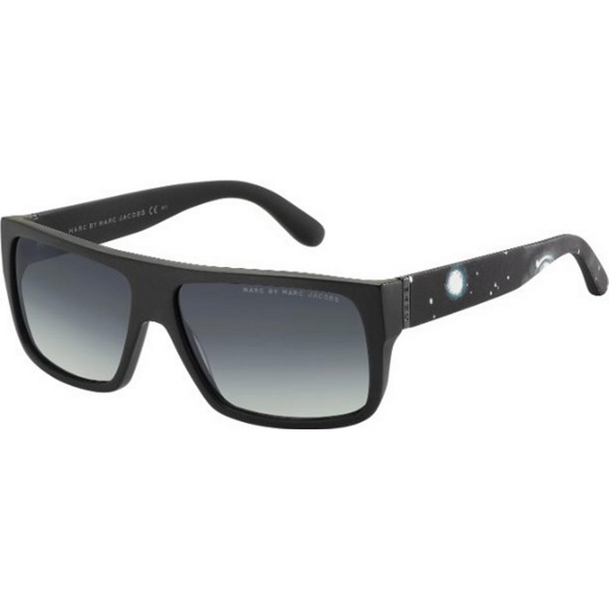 22cc3956b4aa Marc Jacobs Solbriller - Sammenlign priser hos PriceRunner