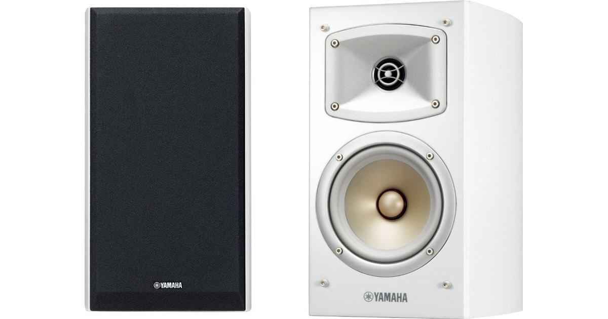 Yamaha ns b330 fr n 2811 kr hitta b sta pris och for Yamaha ns sw40 price