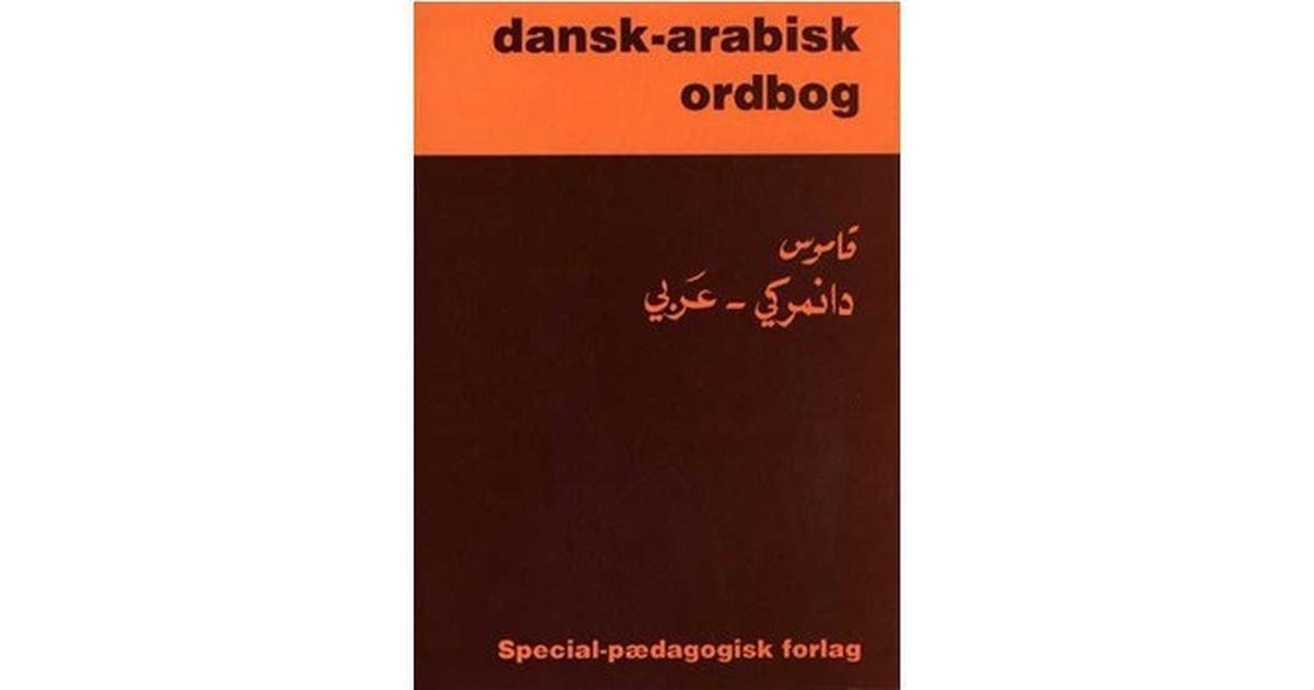 Dansk Arabisk Ordbog Hardback Sammenlign Priser Hos Pricerunner