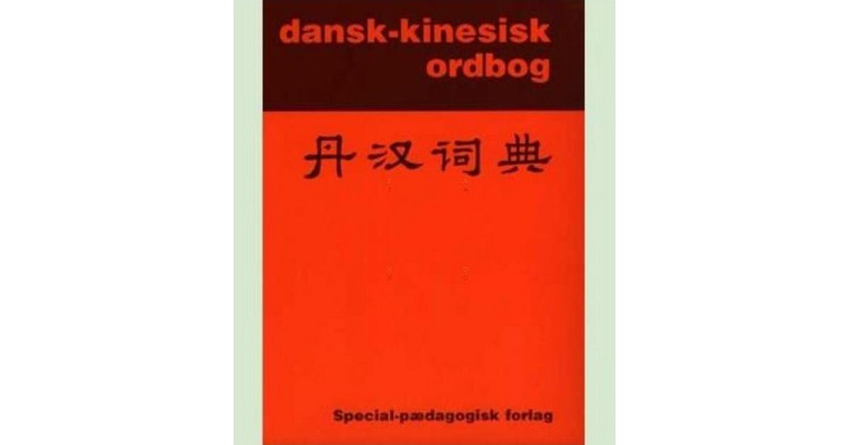 dansk til kinesisk