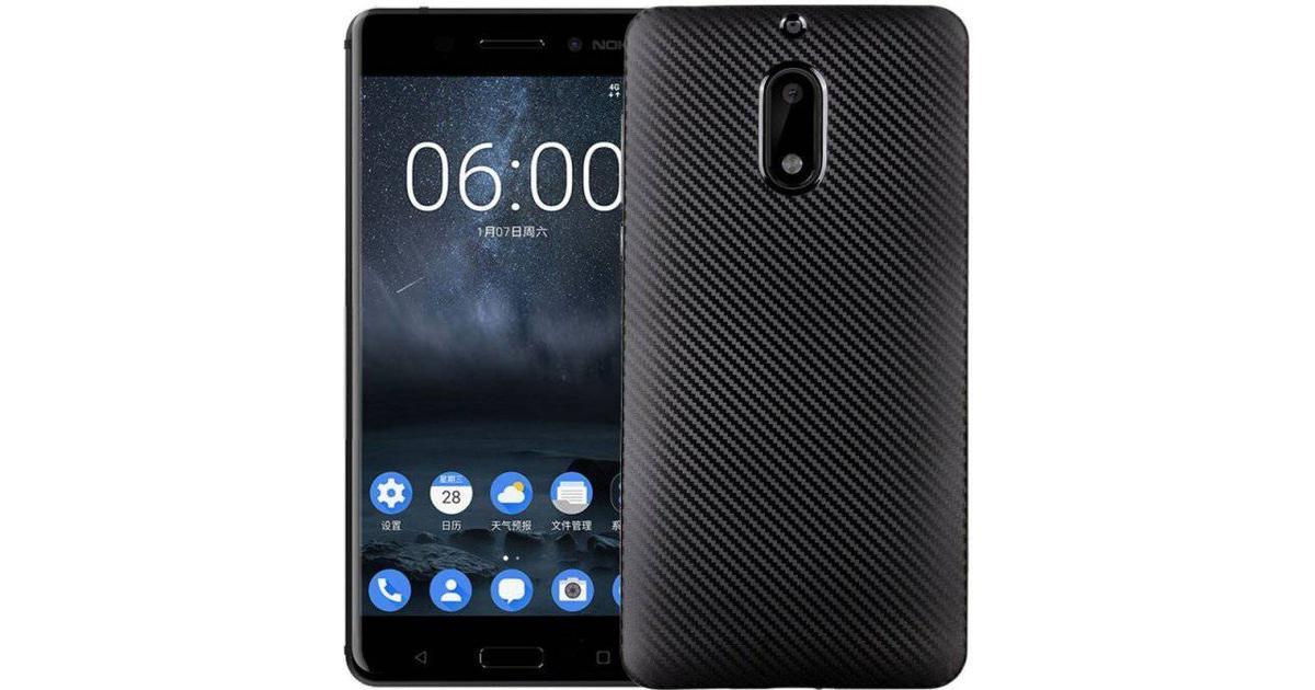 hot sale online e15cf b968d Nokia Carbon Fiber Design Case (Nokia 6)