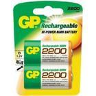 Laddningsbara batterier R20/D GP Laddningsbara 2200 mAh - 2 pack