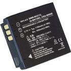 Panasonic Batteri till Panasonic Leica D-LUX3, 3.6V (3.7V), 1100 mAh