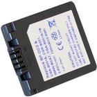 Panasonic Batteri till Panasonic Leica D-LUX, 3.6V (3.7V), 720 mAh