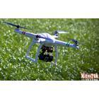 Skyartec FreeX GPS Radio Controlled Drone Quadcopter - RTF