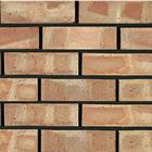 LBC Common Fletton Brick