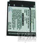 Kodak EasyShare V705 batteri (720 mAh)