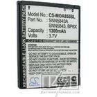 Motorola XT610 batteri (1300 mAh)