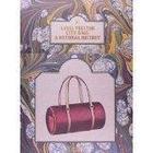 Louis Vuitton City Bags (Inbunden, 2013)