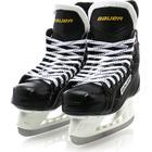 Bauer Supreme 140 Skate - Svart - male - Utrustning - Skridskor & Issport