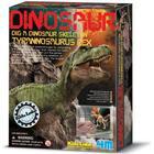 4M Tyrannosaurus Rex Skeleton