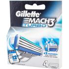 Gillette Mach3 Turbo 4-pack