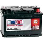 Startbatteri Dynamic 65 A Volvo - Saab - Opel - Renault - Peugeot - Toyota - Audi - Citroën