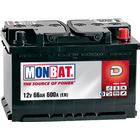 Startbatteri Dynamic 75 A Volvo - Bmw - Audi - Saab - Peugeot - Toyota - Skoda - Renault