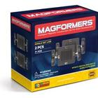 Magformers Wheels Set 2pc
