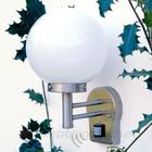 Brilliant Dekorativ Magata udendørs væglampe med sensor