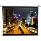 "Elite Spectrum Series 84"" Projection screen (motorized)"