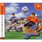 Virtua Striker 2 (Japan) - Dreamcast (used)