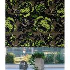 Mairo Hissgardin Baronessa Brun/grön 140x150 cm