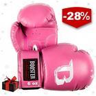 Booster Boxhandskar Barn Rosa