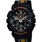 Casio G-Shock (GA-100MC-1A4ER)