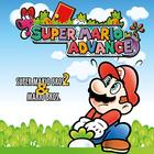 Nintendo Super Mario Advance