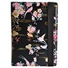 Accessorize Fashion Universal Folio Case Cover with Built-In Stand Compatible with 9-10 Inch Tablets Including with iPad 2/3/4, iPad Air/Air 2, Samsung Galaxy Tab 2/3/4 10.1 Inch and Note 10.1, Google Nexus 9/10 and Sony Xperia Z/Z2/Z3 Tablet - Birds