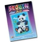 KSG Arts and Crafts Sequin Art and Beads 0829 Panda Picture Kit