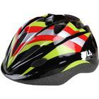 Fila Barn Helmet - Boy