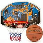 My Hood basketkurv Inkl. basketball