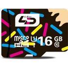 Micro SDHC kort class 10 UHS-1 85MB/s