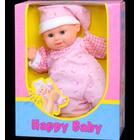 HAPPY BABY grinedukke, Pink med ænder