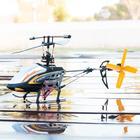 Phoenix Fjernstyret Helikopter