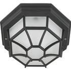 Eglo Laterna 7 5389 Væglampe, Udendørsbelysning