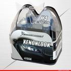 H4 Xenonlook 4700K