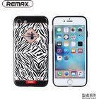iPhone 7+/8+ Cover. Zebra look.
