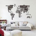 Gemmas Verdenskort wallsticker med landenavne