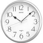 Seiko Væg ur med store tydelige tal - Seiko Wall Clock QXA001S