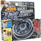 Beyblade basalt horogium battle top starter set