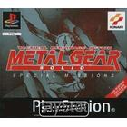 PS1 Metal Gear Solid - Special Missions