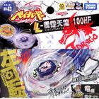 Beyblade lightning l drago + launcher