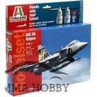 JAS 39 Gripen - Presentset