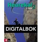 Heureka Fysik 2 Lärobok Digital (Övrigt format, 2015)