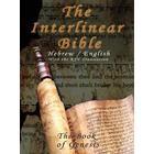 The Interlinear Bible (Pocket, 2007)
