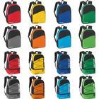 erima Club 5 Line Rucksack / Multifunktionsrucksack ohne oder mit Bodenfach